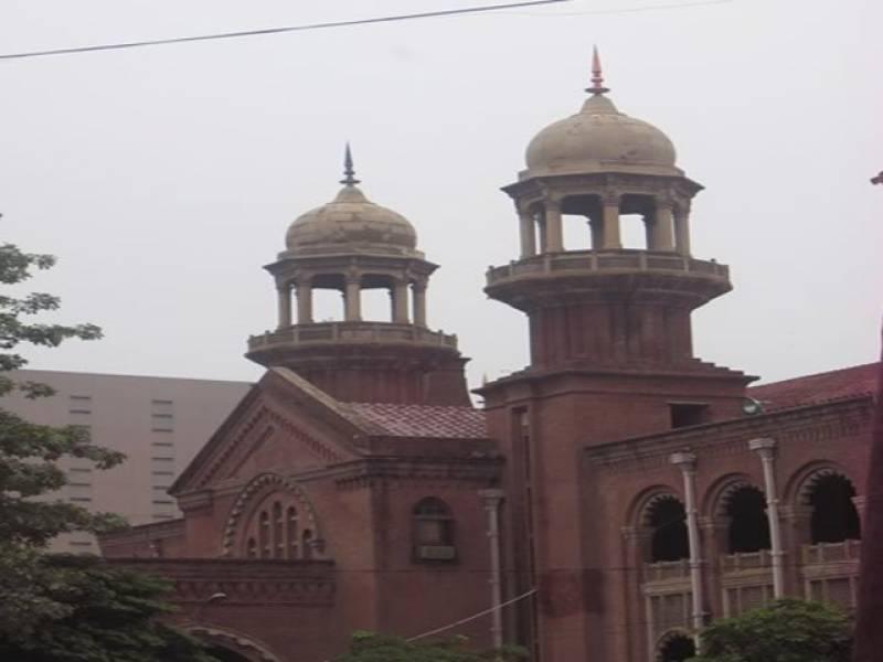 لاہورہائیکورٹ نے پنجاب کی چھ یونیورسٹیوں میں وائس چانسلرز کی تعیناتی کے خلاف دائر درخواستیں مسترد کردی ہیں۔