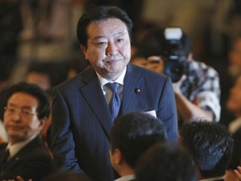 جاپان کےنومنتخب وزیراعظم یوشی ہیکو نوڈا نے کابینہ کا اعلان کردیا