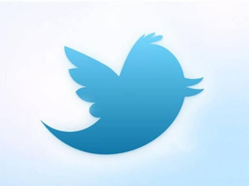 پاکستان میں سماجی رابطے کی سائٹ ٹویٹر کی سروس عارضی طور پر معطل کردی گئی