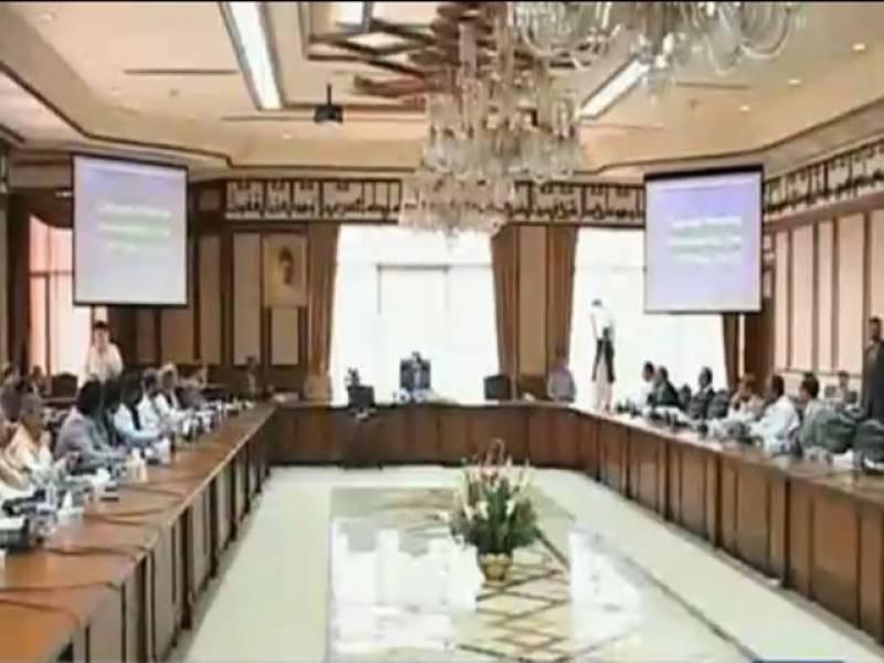 وفاقی کابینہ نے بجٹ تجاویز کی منظوری دے دی ہے جس کے بعد وزیراعظم نے بجٹ دستویزات پر دستخط کردیئے ہیں.