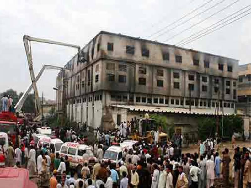 سانحہ بلدیہ کے تحقیقاتی ٹربیونل نے چارافرادکے بیانات قلمبند کرلیے, متاثرہ فیکٹری کے اکاؤنٹ کی تفصیلات بھی فوری طورپرطلب کرلیں