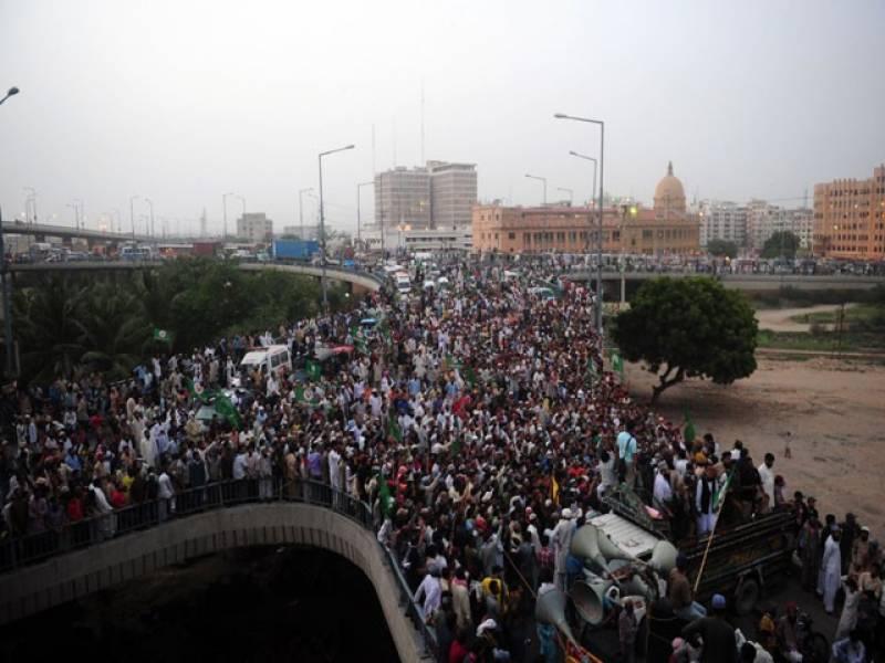 گستاخانہ فلم کے خلاف ملک کے تمام چھوٹے بڑے شہروں میں مظاہروں کا سلسلہ جاری۔ مظاہرین کا امریکا سے سفارتی تعلقات ختم کرنے اور او آئی سی اجلاس بلانے کا مطالبہ.