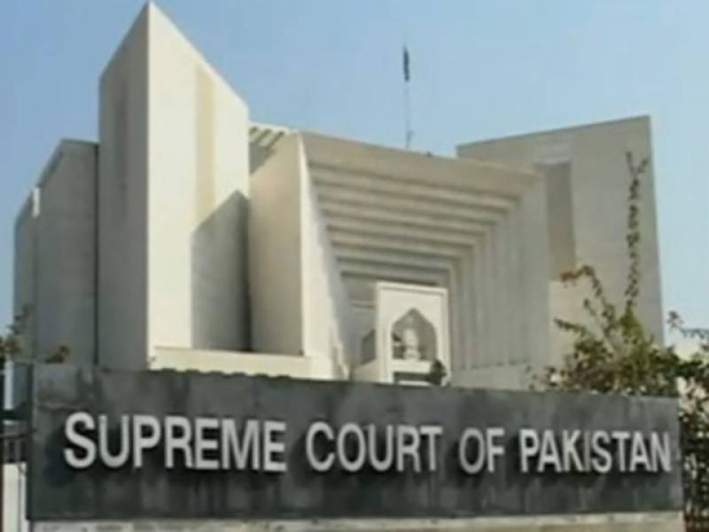 این آر او عملدرآمد کیس: حکومت نے سوئس حکام کو خط کا مسودہ سپریم کورٹ میں پیش کردیا، وزیرقانون نےعدالت ایک دن کی مہلت مانگ لی۔