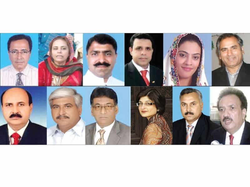 الیکشن کمیشن نے رحمان ملک سمیت بارہ ارکان پارلیمنٹ کے خلاف فوجداری مقدمات کے اندراج کے لیے متعلقہ سیشن ججز کو احکامات بھجوا دیئے۔