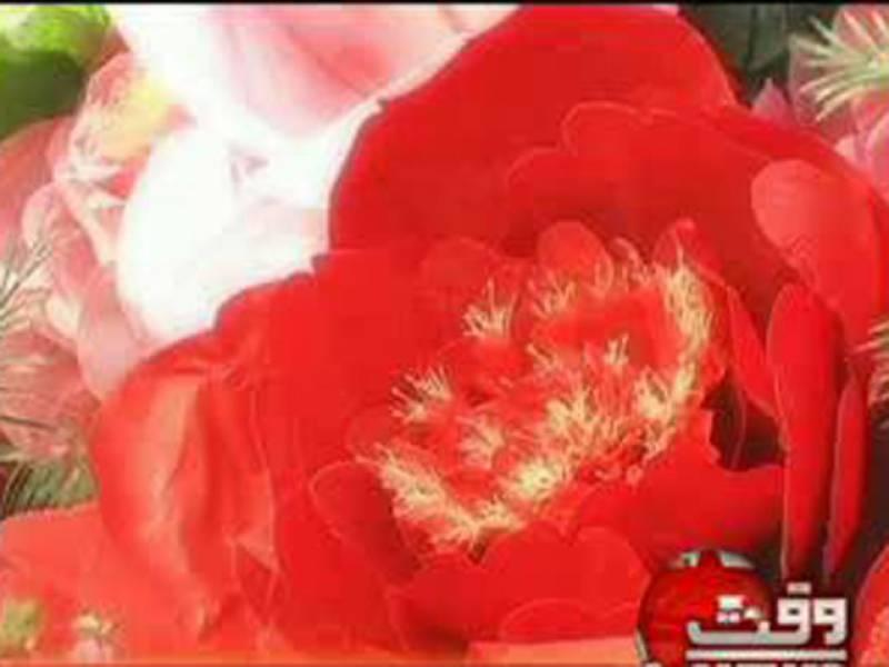 چین میں قومی دن کی تیاریوں کے سلسلے میں مین سکوائر کورنگ برنگے پھولوں سے بھردیا گیا۔