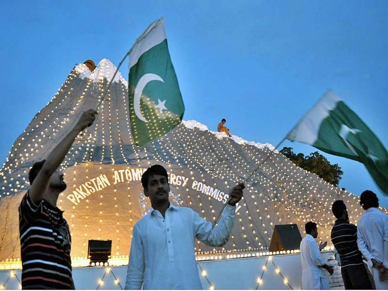 ملک بھر میں یوم تکبیر انتہائی جوش و خروش سے منایا جائے گا