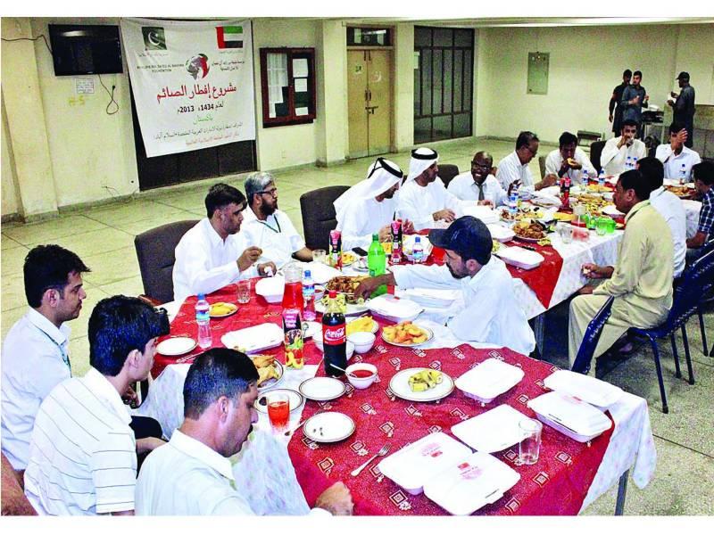 رمضان المبارک کے پہلے روزہ کی افطار ی کے وقت کی فوٹوز
