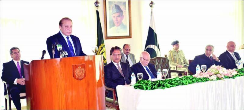 اسلام آباد: وزیراعظم نوازشریف دفتر خارجہ میں صاحبزادہ یعقوب بلاک کے افتتاح کے موقع پر خطاب کر رہے ہیں