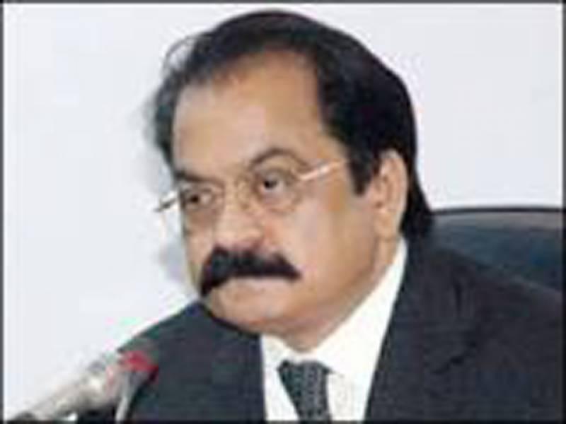 پنجاب کے سابق وزیرقانون رانا ثناء اللہ کا کہنا ہے کہ تحریک انصاف کا ایجنڈا یہ ہےکہ جس شہرجائیں گےوہاں ایک بندہ ماریں گے،فیصل آباد میں فائرنگ کرنے والے کا تعلق مسلم لیگ سے نہیں،اس شخص کو پہلے کبھی نہیں دیکھا،
