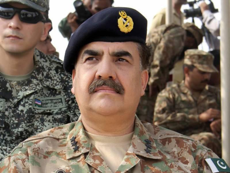 دہشت گرد بھاگ رہے ہیں لیکن انہیں کہیں پناہ نہیں ملے گی ،عید کے موقع پر شہدا کی قربانیوں کو نہیں بھولے . جنرل راحیل شریف