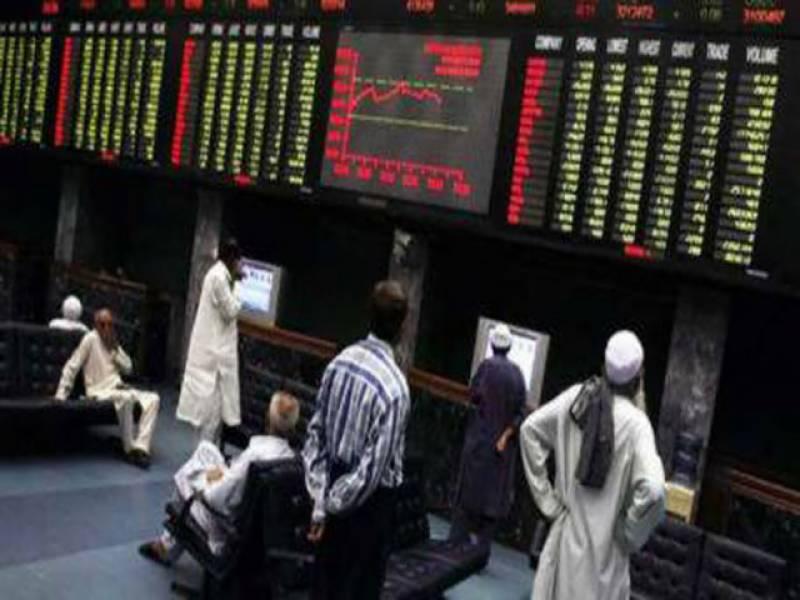 کراچی اسٹاک ایکس چینج میں ملا جلا رجحان رہا, 100انڈیکس83 پوائنٹس کے اضافے کے ساتھ کاروبار 35824 کی سطح پر بند