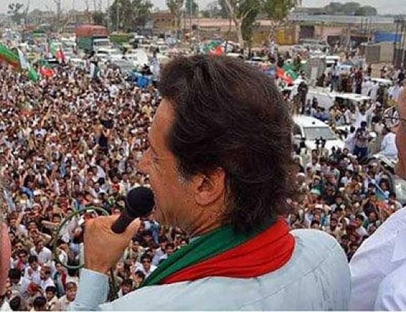 ملک کو کرپشن سے بچانے کیلئے تحریک احتساب چلائی ہے, جب تک نواز شریف احتساب کیلئے پیش نہیں ہوتے ہم سڑکوں پر رہیں گے: عمران خان