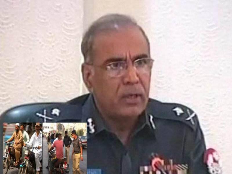 آئی جی پنجاب کا ڈبل سواری میں گرفتار افراد کو رہا کرنے کا حکم