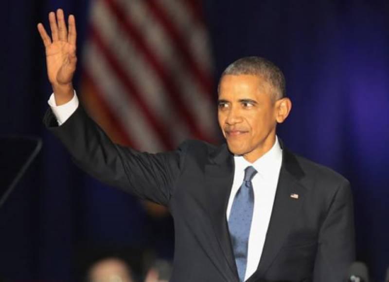 امریکی صدر براک اوباما کا الوداعی خطاب