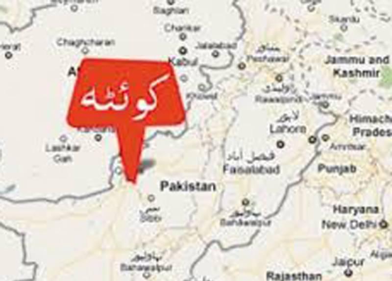 کوئٹہ کے زرغون روڈ پر گیس لیکیج کے باعث دھماکہ,تین بچے جھلس کر زخمی