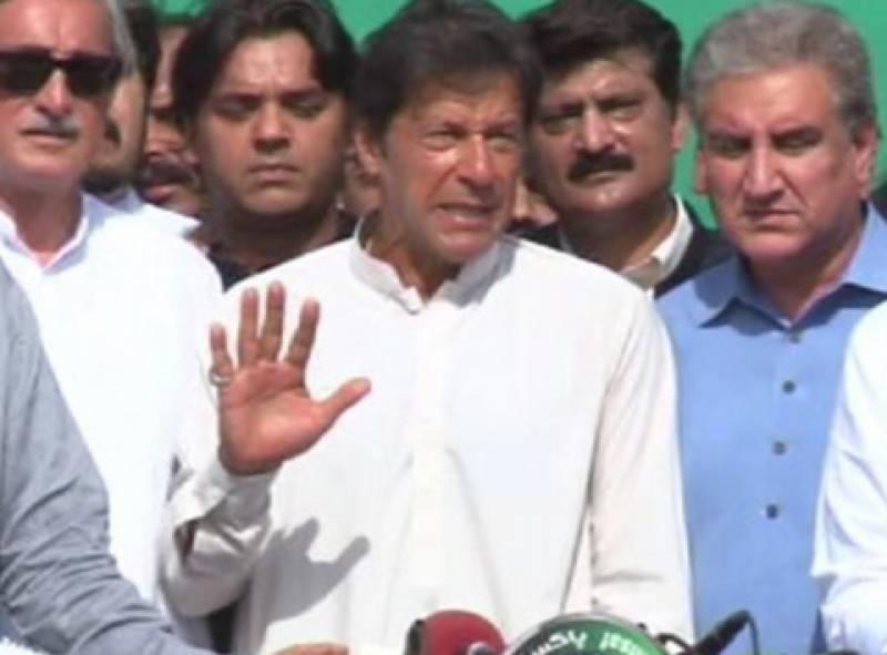 نوازشریف کے ماتحت جے آئی ٹی کا کوئی فائدہ نہیں: عمران خان
