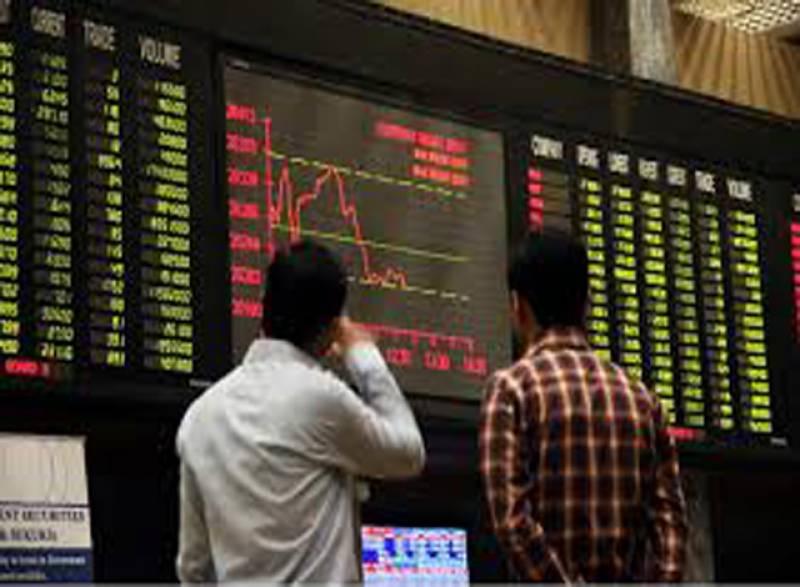 پانامہ کیس کی سماعت، سٹاک مارکیٹ آغاز میں ہی گرگئی،سوانڈیکس43985پرآگیا