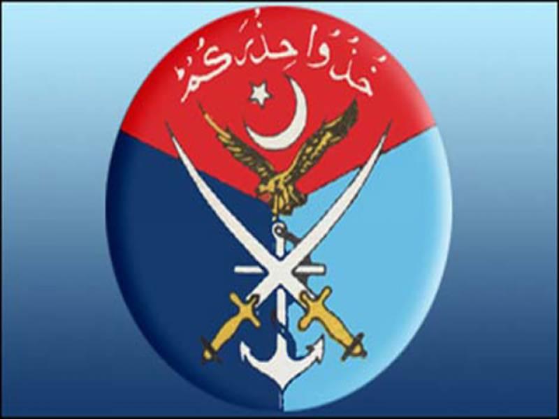 آئی ایس پی آر نے پشاور خود کش حملے میں میجر جمال کی شہادت کی تصدیق کردی