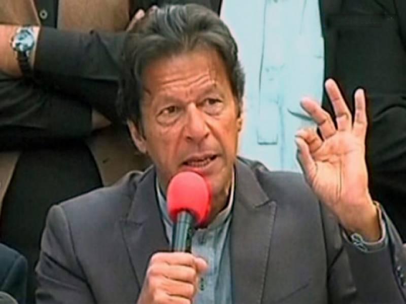 عوام کو اب الیکشن کمیشن پر اعتماد نہیں رہا: عمران خان