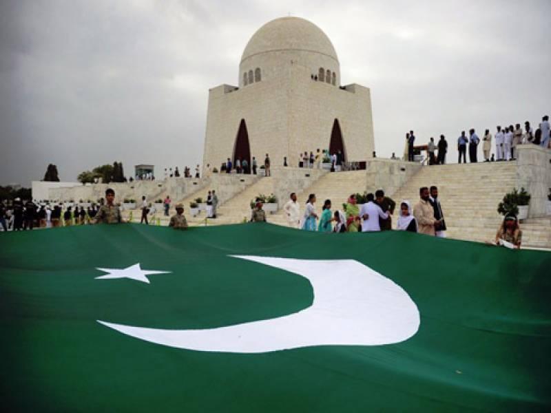 پاکستانی قوم اپنا 70واں جشن آزادی کل ملی جوش و جذبہ کے ساتھ منائے گی