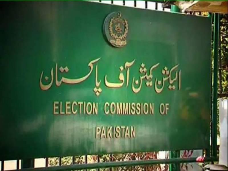 مسلم لیگ (ن) این اے 120 میں انتخابی ضابطہ اخلاق کی خلاف ورزی کررہی ہے:الیکشن کمیشن