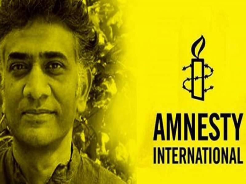 بھارت جموں و کشمیر میں پیلیٹ گنز کا استعمال بند کرے,زخمی اور شہید ہونے والے افراد کے لواحقین کو زرتلافی ادا کرے: ایمنسٹی انٹرنیشنل