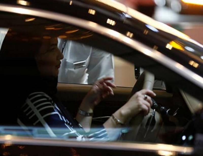 دلہن نے ڈرائیونگ کی اجازت کیوں مانگی، سعودی دلہا رشتہ ختم کرکے چلاگیا