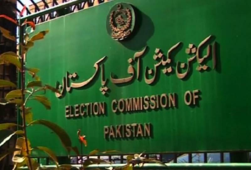 بیگم کلثوم نواز حلف نہ اٹھانے کے باوجود رکن قومی اسمبلی ہیں:الیکشن کمیشن