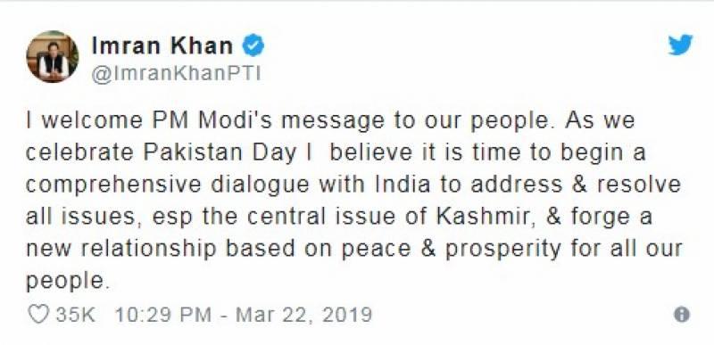 یوم پاکستان پر مودی کا عمران خان کو پیغام،پاکستان کا خیرمقدم