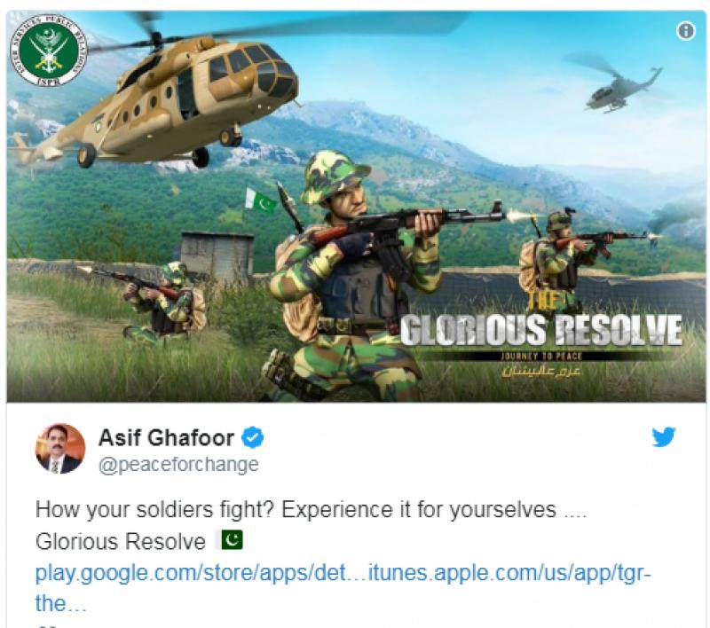 پاک فوج کا ایڈونچر سے بھرپور '' گلوریس ریزالو'' ویڈیو گیم