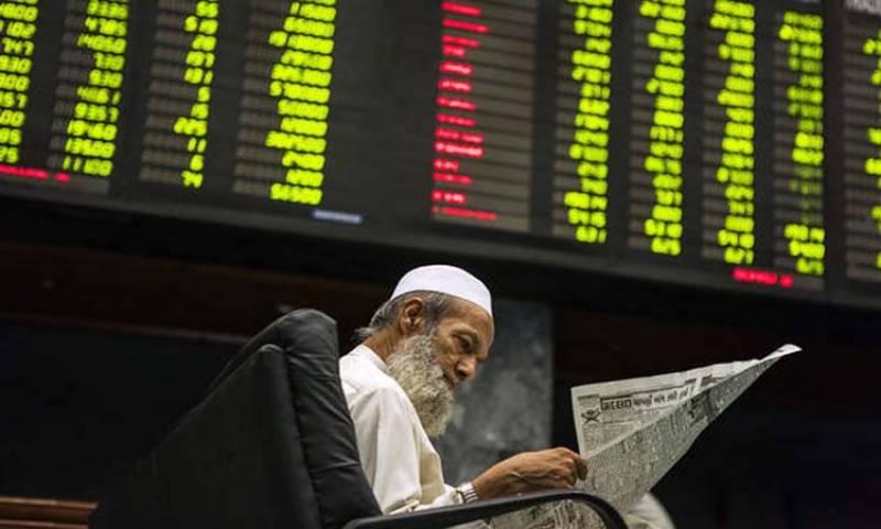 اسٹاک مارکیٹ، کاروبار کے آغاز پر آج بھی منفی رجحان،100 انڈیکس میں 70 پوائنٹس کی کمی