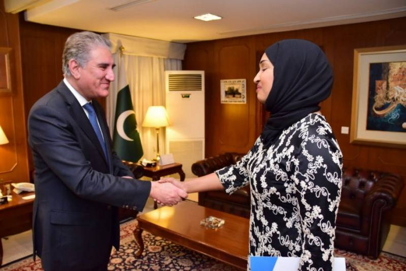 وزیرخارجہ شاہ محمود قریشی سے صومالیہ کی سفیر کی ملاقات ،دوطرفہ تعلقات پر تبادلہ خیال