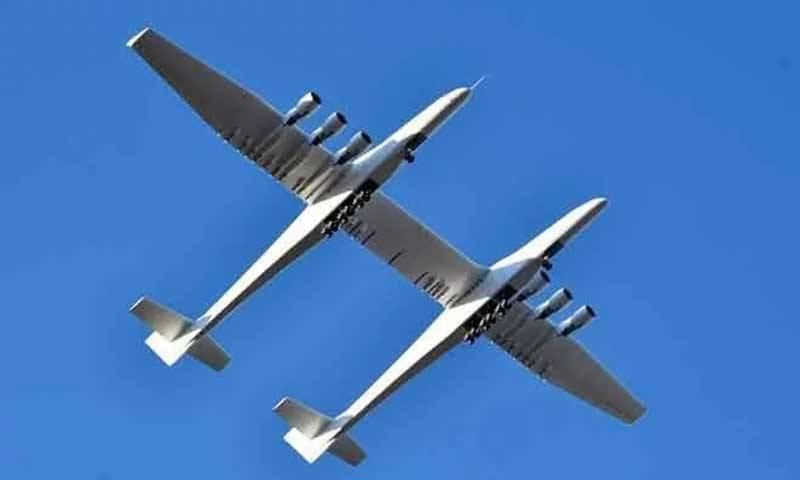 دنیا کے سب سے بڑے جہاز کی پہلی پرواز کامیابی سے مکمل