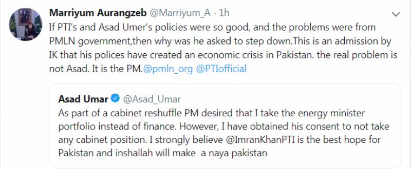 اسد عمر کا جانا اس بات کا ثبوت ہے کہ عمران خان کی پالیسیاں ناکام ہیں:ترجمان ن لیگ