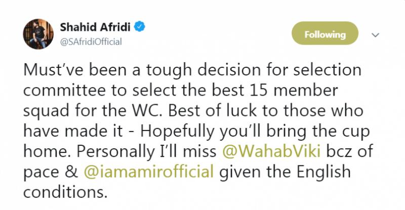 ورلڈ کپ میں وہاب ریاض اور محمد عامر کی کمی محسوس ہو گی:بوم بوم آفریدی