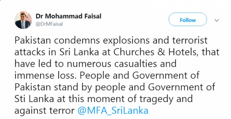 حکومت پاکستان دہشت گردی کے خلاف سری لنکا کے ساتھ کھڑی ہے: ترجمان دفترخارجہ
