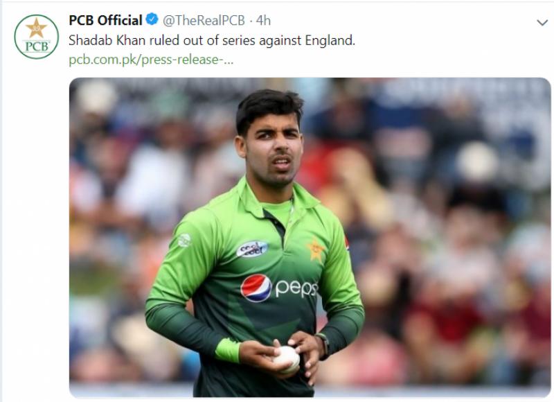 قومی کرکٹرشاداب خان ہیپاٹائٹس کاشکار, ورلڈ کپ میں شرکت مشکوک