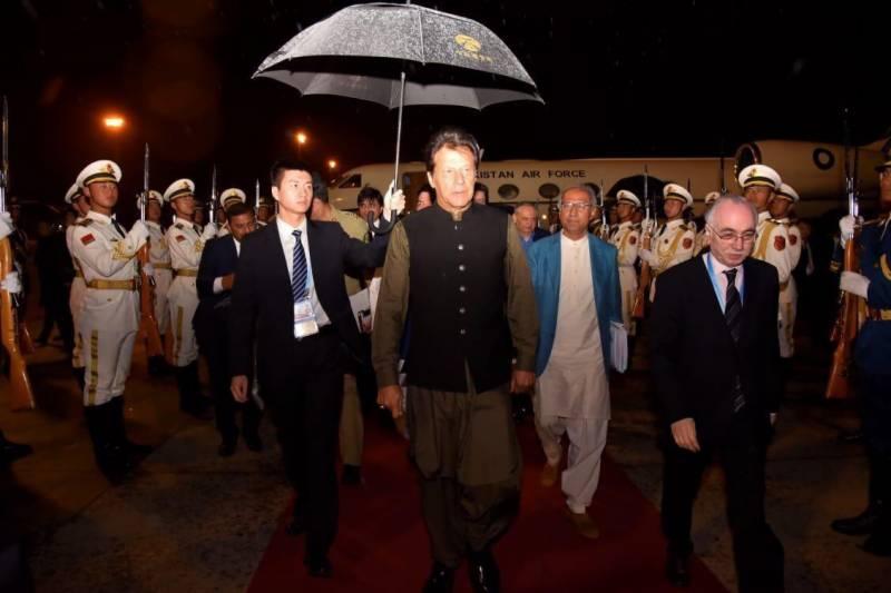 وزیراعظم چین پہنچ گئے،دوسرے ایک خطہ ایک شاہراہ فورم میں شرکت