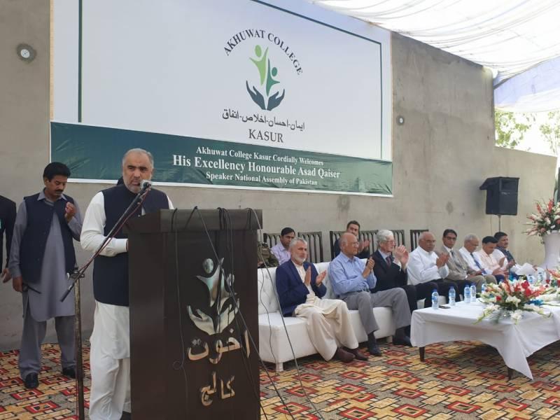 جلد پاکستان ان چیلنجز سے نکلے گا،ہمارا وزیراعظم ہمیں ان چیلنجز سے بھی نکالے گا: اسپیکر قومی اسمبلی