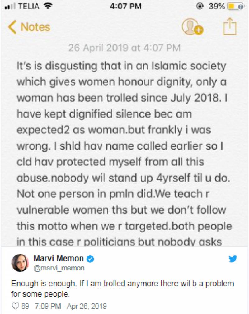 حقائق سے پردہ اٹھایاتو لیگی قیادت کاکچا چٹھا سامنے آجائیگا:سابق وفاقی وزیر ماروی میمن