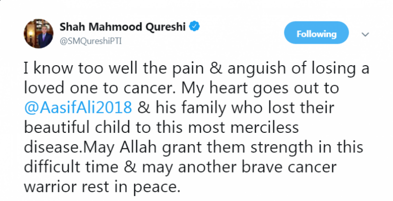 قومی ٹیم کے بلے باز آصف علی کی کمسن بیٹی انتقال کرگئی