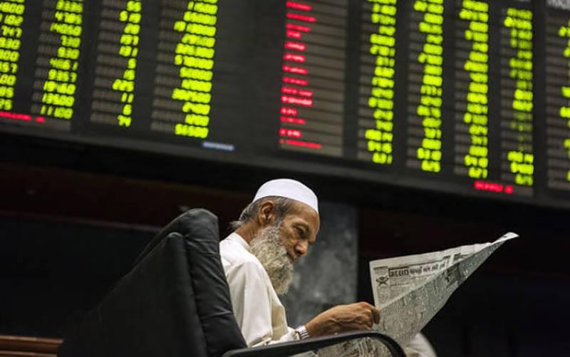 اسٹاک مارکیٹ کے آغاز پر ہی شدید مندی کا رجحان،کے ایس ای 100 انڈیکس میں 808 پوائنٹس کی کمی