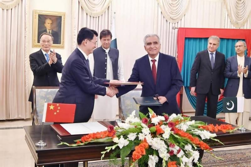 وزیراعظم عمران خان اور چین کے نائب صدر کا اقتصادی راہداری کے تحت ترقیاتی منصوبوں پر کام کا آغاز