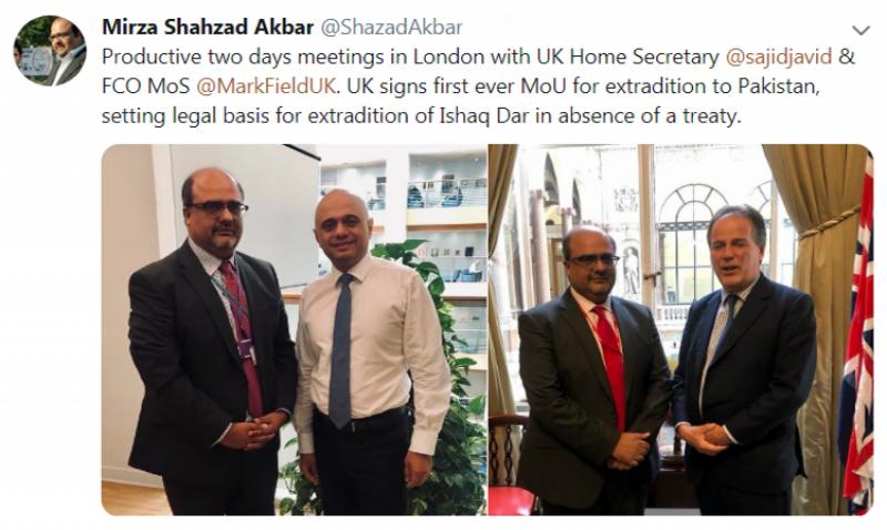 اسحاق ڈار کی حوالگی میں اہم پیشرفت:برطانیہ اور پاکستان میں مفاہمت کی یادداشت پر دستخط