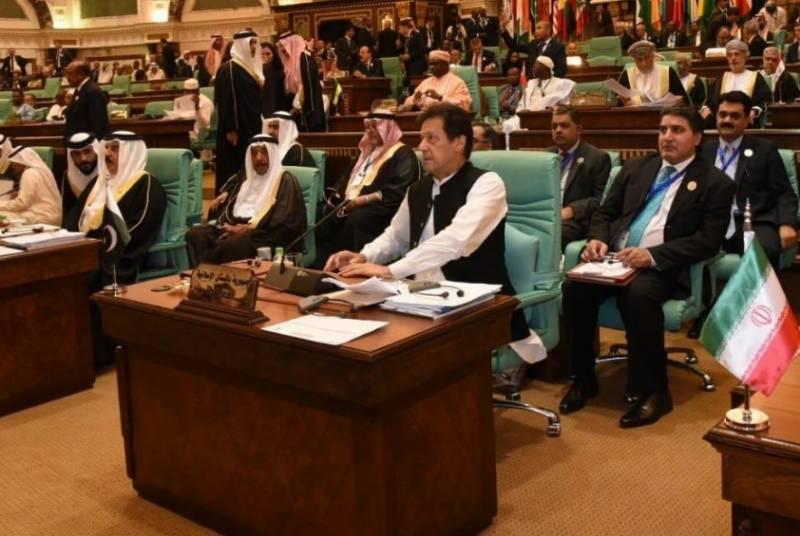 او آئی سی اجلاس:دہشت گردی کو اسلام سے علیحدہ کرنا ہوگا,مغربی دنیا کو اسلامو فوبیا سے باہر نکلنا ہوگا:وزیراعظم عمران خان