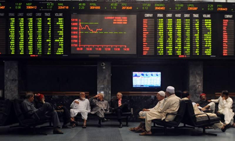 عید سے قبل کاروبار کا آخری روز ، اسٹاک مارکیٹ میں مندی کا رجحان،100 انڈیکس میں 340 پوائنٹس کمی