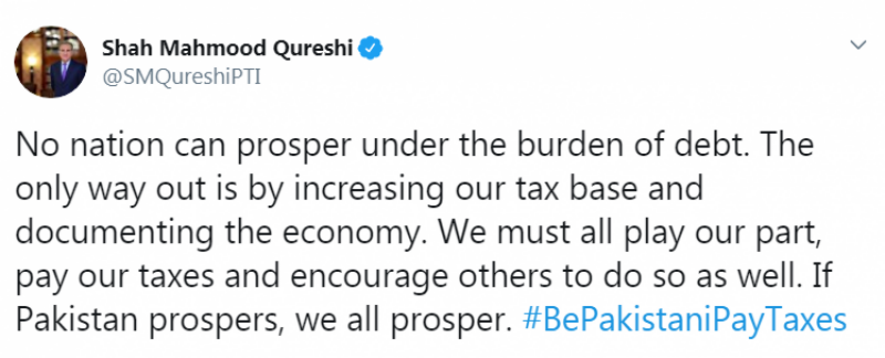 پاکستانی بنیئے! ٹیکس ادا کیجئے، ٹیکس ادائیگی کیلئے ہم سب کو کردار ادا کرنا ہوگا : شاہ محمود قریشی