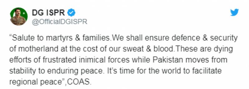 بلوچستان اور شمالی وزیرستان میں پاک فوج کے 10 جوان مادر وطن پر قربان