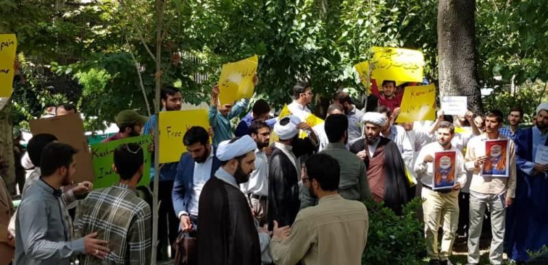 کشمیریوں سے اظہارِ یکجہتی، ایران میں یو این کے دفتر کے سامنے احتجاج