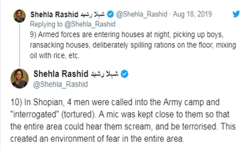 بھارتی فوج کے مظالم، چیخیں سپیکر پر علاقے کو سنوائیں: کشمیری رہنما